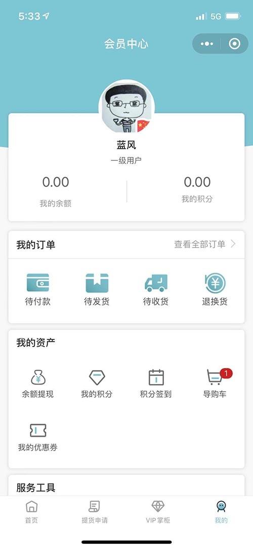 赵皇祯后微信小程序第3张图片