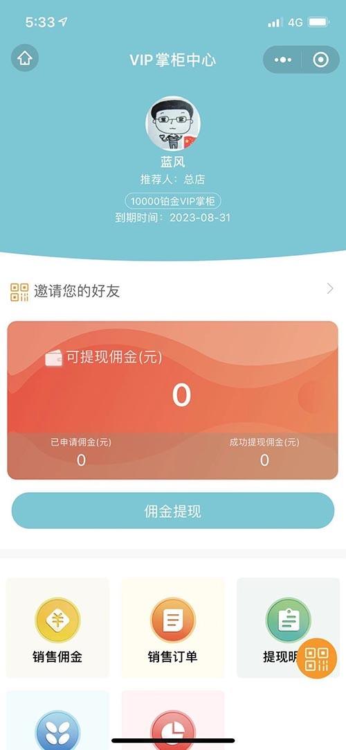 赵皇祯后微信小程序第2张图片